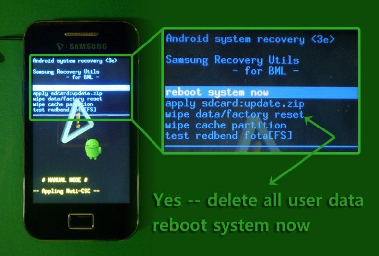 андроид как скинуть ребут